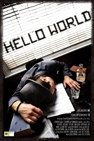 Hello World Poster