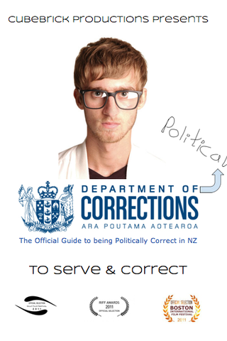 Department of Political Corrections Poster